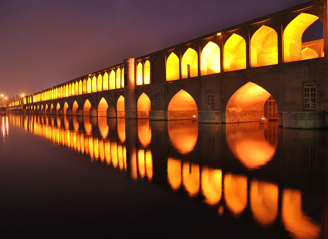 Si-o-se Pol Bridge in Isfahan, Iran