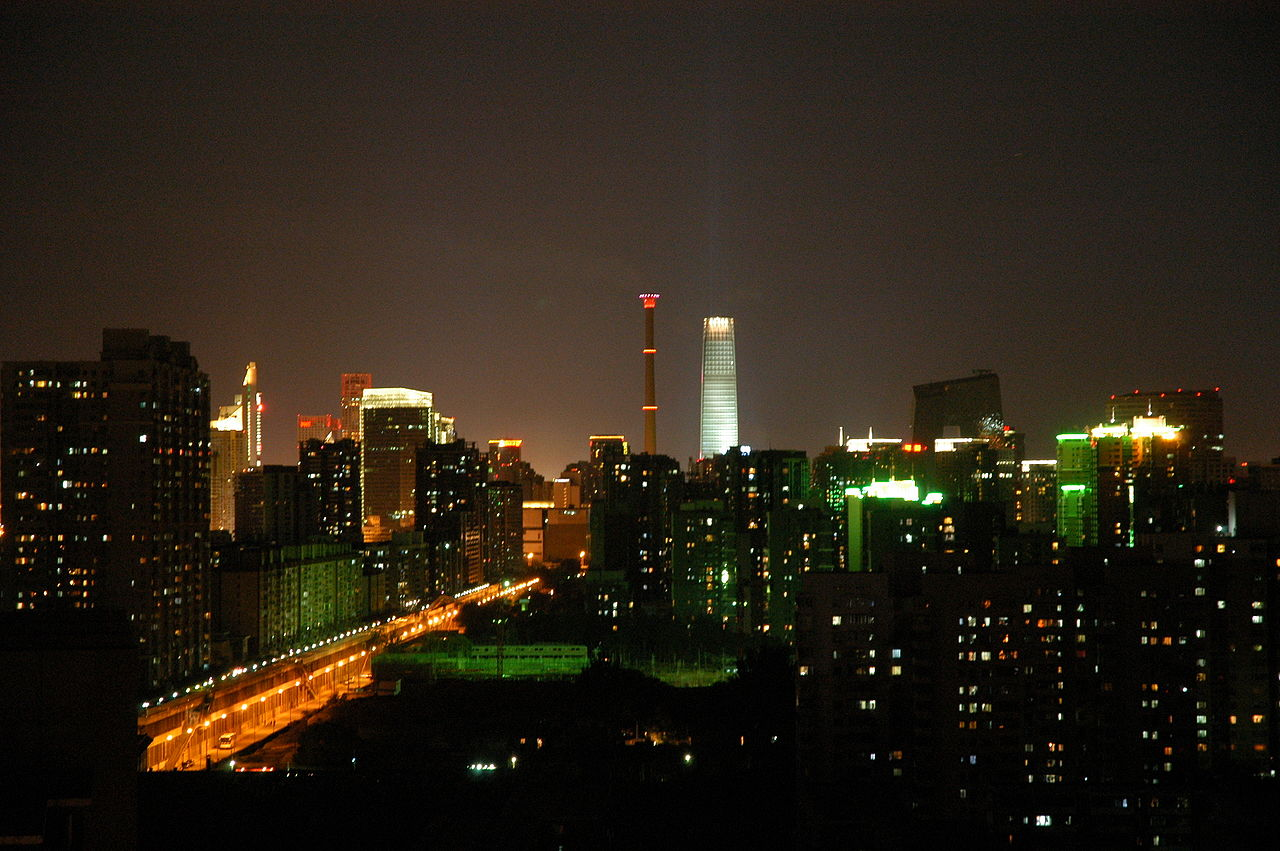 Beijing Skyline Night