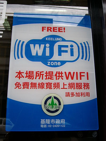 Keelung City free Wi-Fi sign. Taken by Wikimedia Commons user Solomon203.