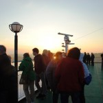 Sun Setting On Riga's Daugava River, Latvia