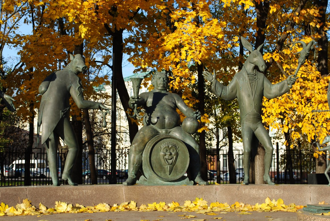 Children Are the Victims of Adult Vices Monument Moscow
